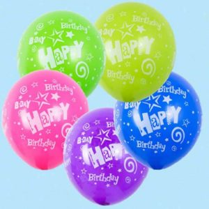 Happy Birthday Mix Latex 28cm Balloons