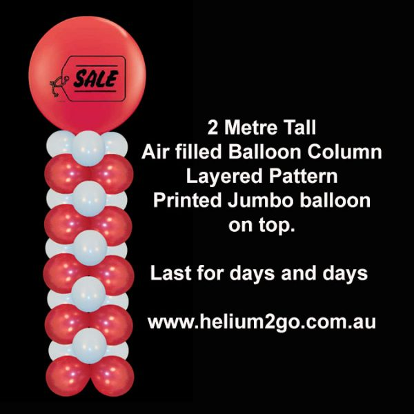 Balloon-Column-layered-pattern3