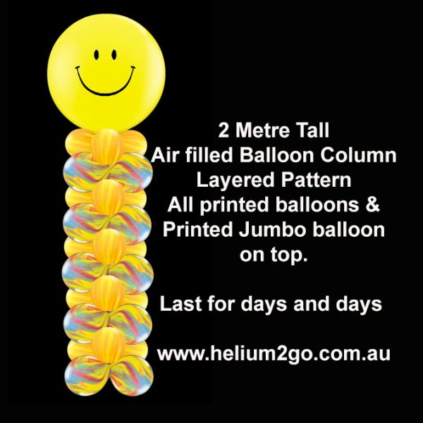 Balloon-Column-printed-balloons-layered-pattern2